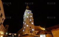 Citty Hall Trnava, Slovakia