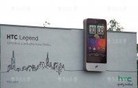 3D Billboard HTC