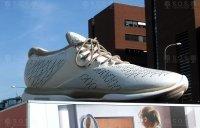 Shoe Reebok