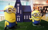 Eye-catcher for the film Despicable Me